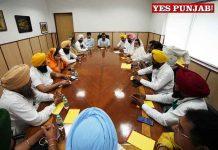 Kejriwal Bhagwant Mann AAP MLAs meeting