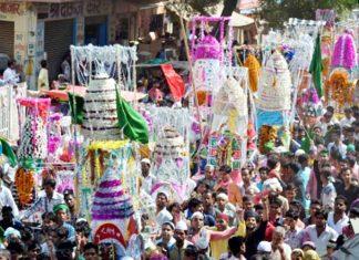 Muharram Muslims