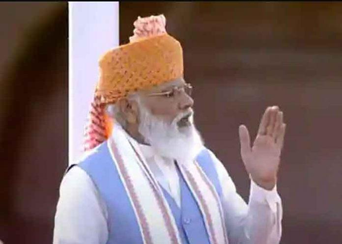 Narendra Modi IDay 2021 no