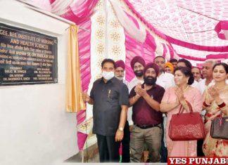 OP Soni inagurates Nursing college near Phagwara