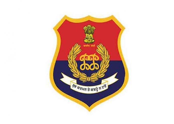 Punjab Police Logo 1