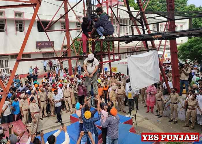 Surinder Pal ETT Teacher end protest 2
