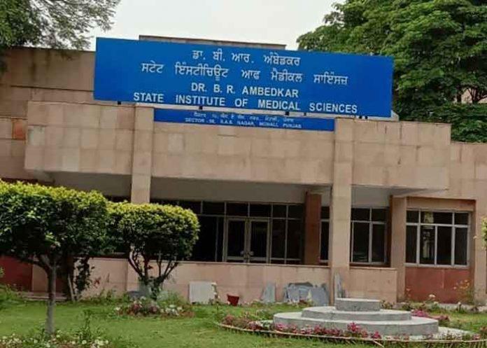 Ambedkar institute in Punjab