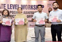 Aruna Chaudhary Social Security Women Child Development