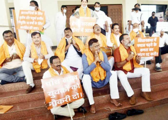 BJP MLAs Chant JaiSriRam