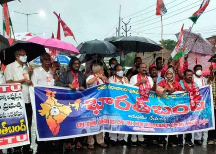 Bharat Bandh telugu states