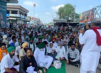 Bharat bandh in Punjab 27Sep21