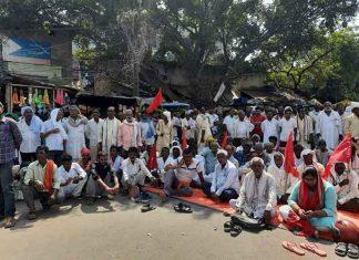 Bihar Farmers Bharat Bandh 27Sep21