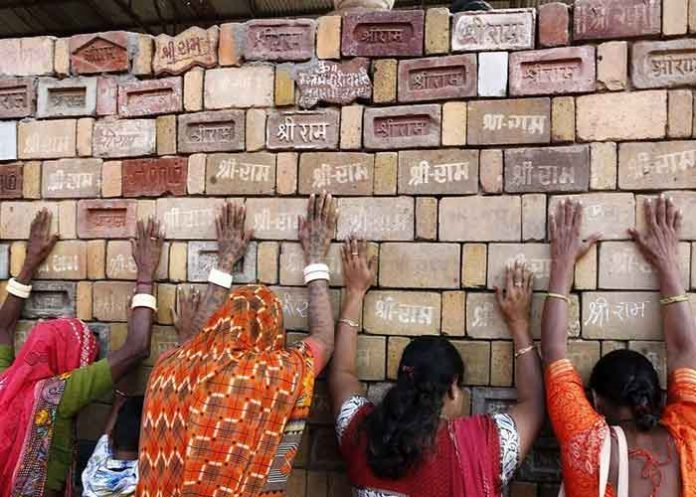 Bricks donated for Ram Temple