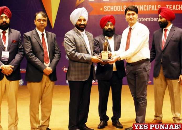 CT School Best Infrastructure Award