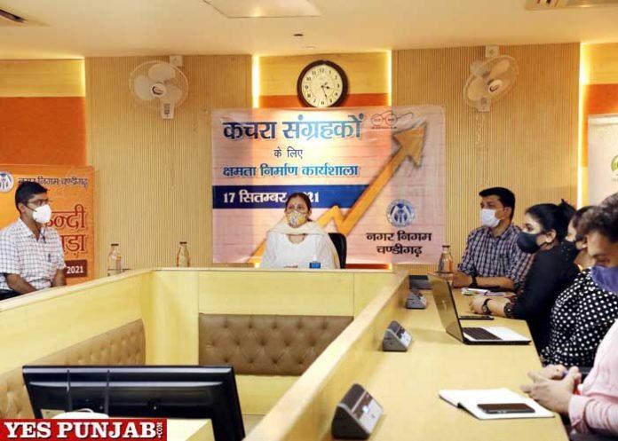 Chandigarh Municipal Corporation holds workshops