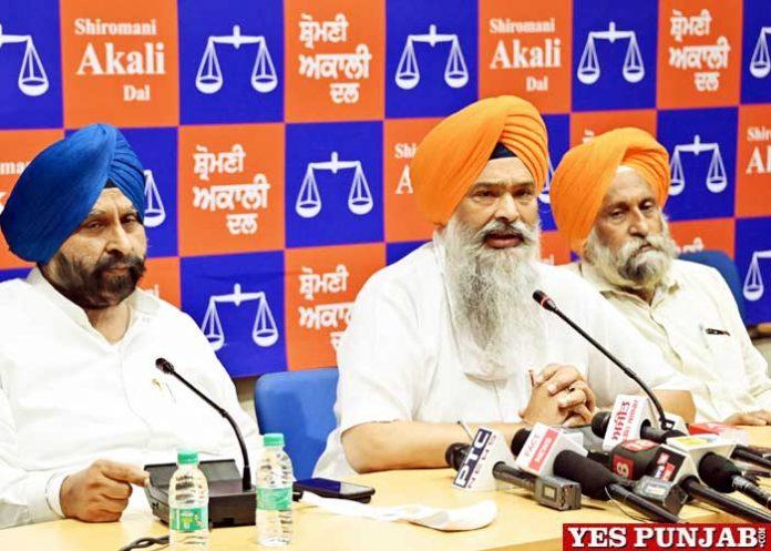 Chandumajra Maheshinder Grewal Avtar Singh Hit Press conference