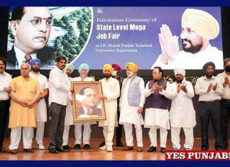 Charanjit Channi Mega Job Fair Kapurthala