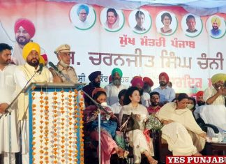 Charanjit Channi visit Chamkaur Sahib
