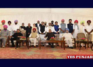 Charanjit Channi with Punjab Ministers