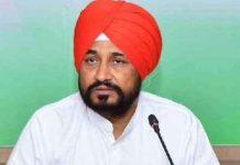Charanjit Singh Channi of