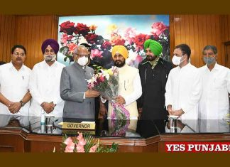 Charanjit Singh Channi take oath as CM