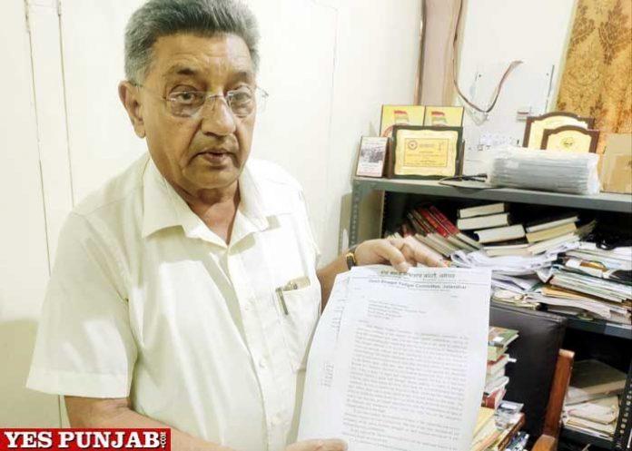 Comrade Gurmeet Desh Bhagat Yadgar Committee