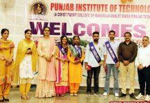 Cultural Extravaganza PIT Nandgarh