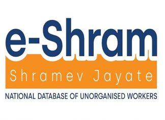 E Shram Logo