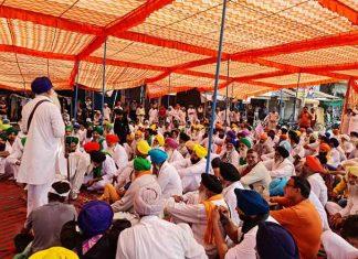 Farmers Bharat Bandh in Punjab 27Sep21