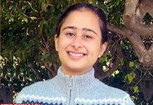 Harneet Kaur PAU