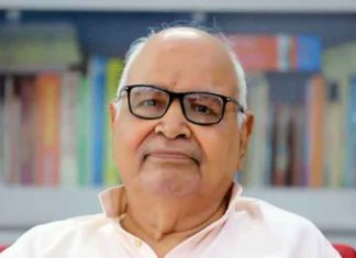 Hriday Narayan Dixit UP Speaker