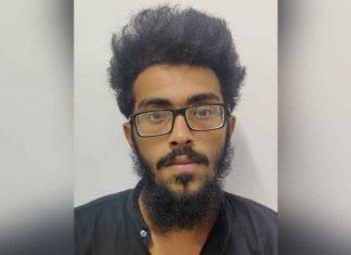 Humaid ur Rahman custody