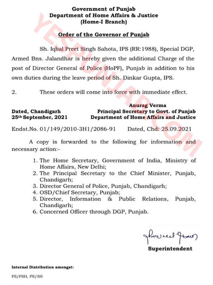 Iqbal Preet Singh Sahota DGP Order