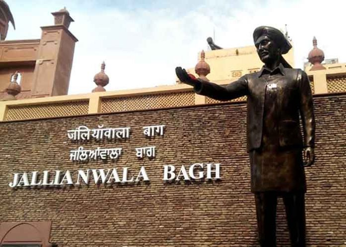 Jallianwala Bagh New