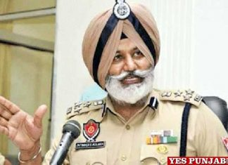 Jatinder Singh Aulakh IG Punjab