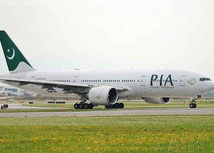 PIA Plane
