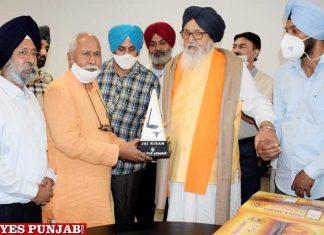 Parkash Badal visit Central University of Punjab