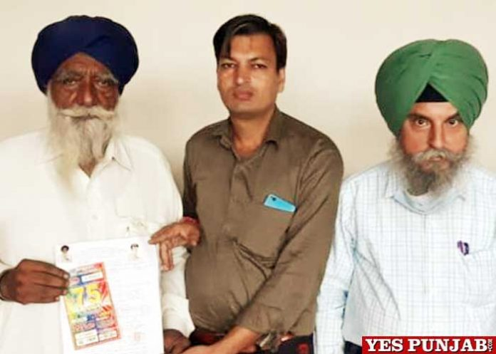 Sangrur farmer win Weekly Lottery