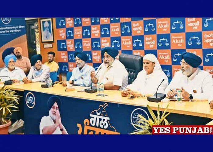 Sukhbir Badal Akali meeting 11Sep21
