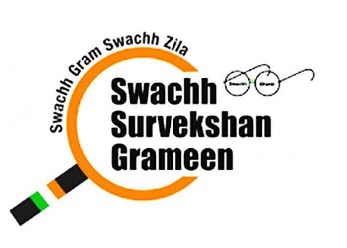 Swachh Survekshan Grameen Logo