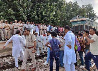 Trains Bharat Bandh Haryana