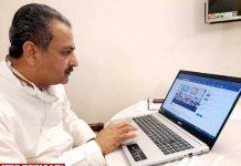 Vijay Inder Singla Special Online Modules