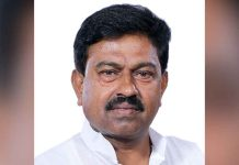 Ajay Mishra Union Minister