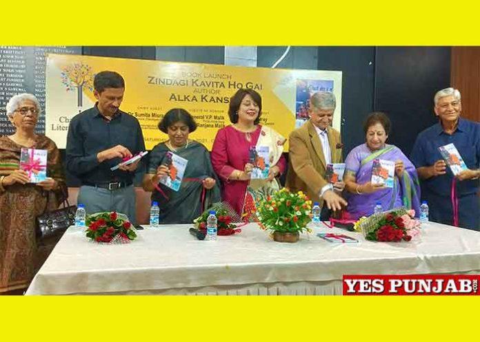 Alka Kansra book launch Zindagi Kavita Ho Gai