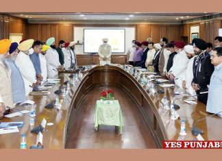 All Party Meet Spl Session of Vidhan Sabha