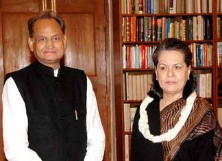 Ashok Gehlot Sonia Gandhi