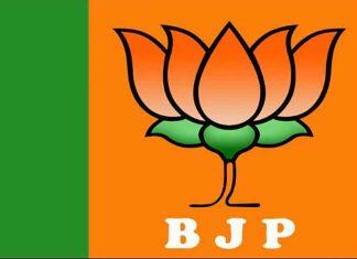 BJP Logo on