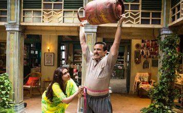 Bunty Aur Babli 2 Rani Saif