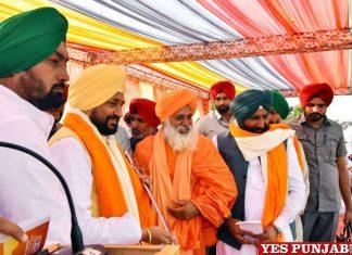CM Channi Baba Balbir Singh Seechewal Roadmajra