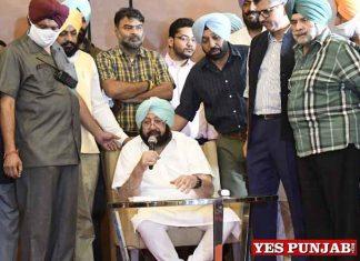 Capt Amarinder Singh PC 27Oct21