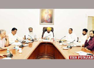 Channi reviews preparedness Progressive Punjab Investors Summit