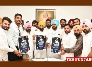 Charanjit Channi with Youth Congress leaders