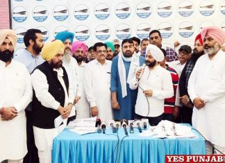 Congress many office bearers join AAP