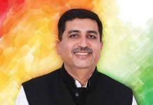 Harish Chaudhary Congress